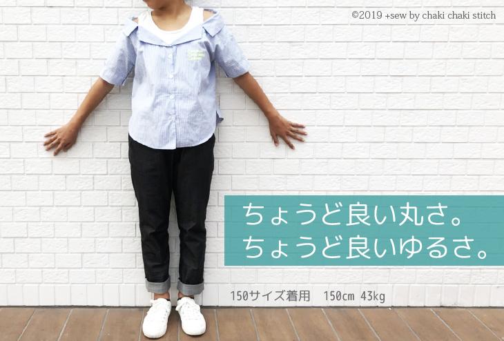 ゆるテーパードズボンは上品なゆとりの入った大きすぎず小さすぎない丸みのあるシルエット