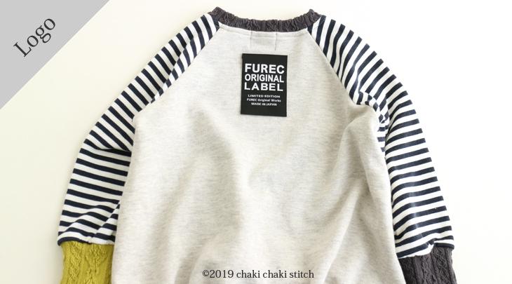 ハンドメイド刺繍タグのFUREC大はすごく売れたデザインのバージョンアップデザイン