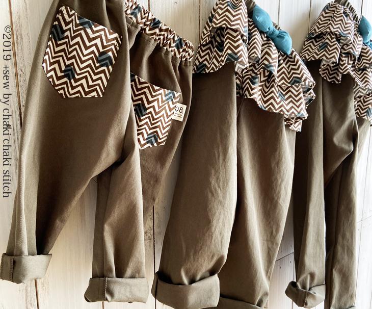 子供服ゆるテーパードズボン型紙は兄妹・姉弟でも作れるおしゃれなデザイン