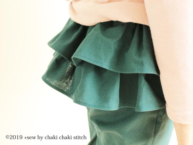 子供服ゆるテーパードズボン型紙130-フリル付き横