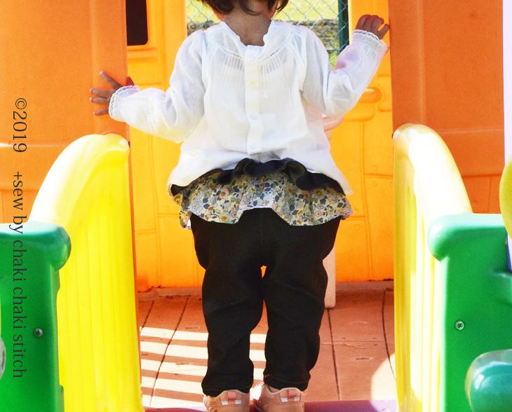 子供服ゆるテーパードズボン型紙80-ストレッチデニムとリバティータナローン