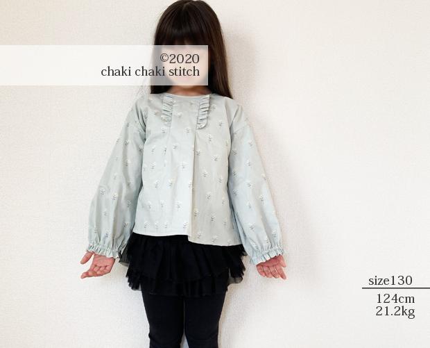 衿付きドロップパフスリーブワンピース型紙販売・130のサイズ参考