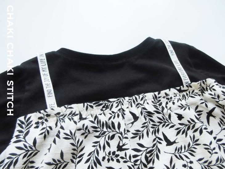 布帛切り替えカットソー ハンドメイド子供服型紙