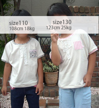姉妹でドルマンTシャツ型紙