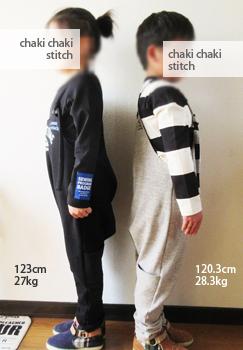ハンドメイド子供服*サルエルサロペット型紙7