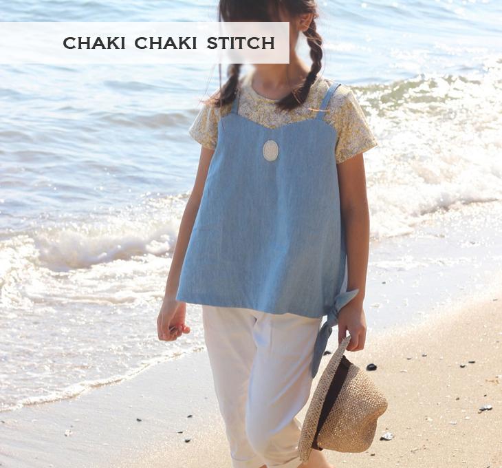 子供服キャミソール重ね着風Tシャツは柄×柄で上級者デザインも作れる型紙