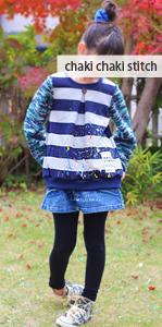 子供服型紙・半袖ほんわかタックプルと作り方