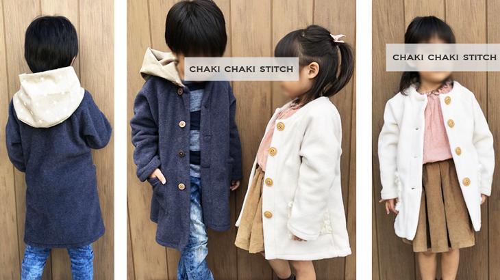 子供コート型紙男の子と女の子ノーカラーと衿付きフード