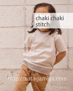 子供服型紙・後ろギャザープルのパフスリーブ&半袖型紙と作り方