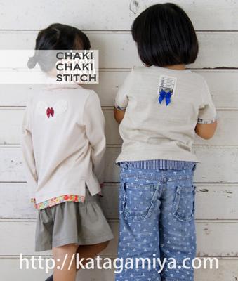 子供服Tシャツ型紙・作り方簡単な重ね着風のTシャツ型紙