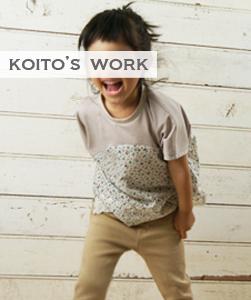 夏にぴったりな子供服ドルマンTシャツと簡単な作り方