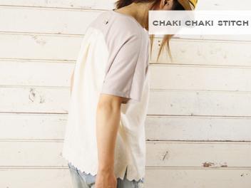 お店でうっているようなレディース半袖ドルマンTシャツと簡単な作り方