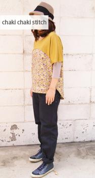 レディース服半袖ドルマンプルオーバーと簡単な作り方