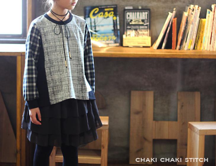 ハンドメイドの子供服型紙 布帛袖プル