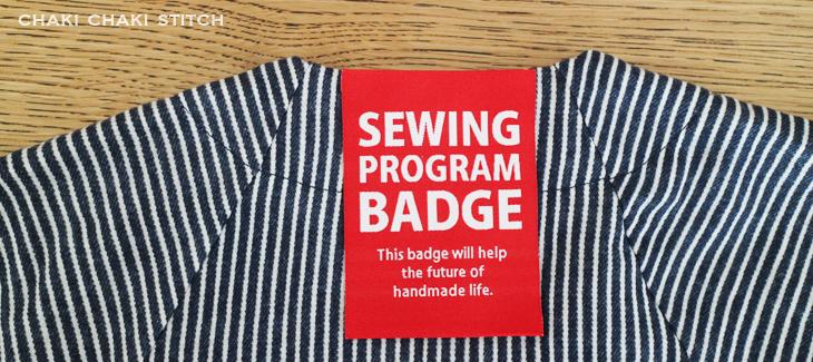 かばんや雑貨にも使えるロゴチケット刺繍タグ