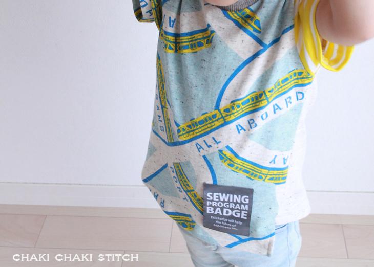子供ねじれTシャツ型紙販売・90サイズ半袖