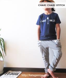 ハンドメイド子供服 たれジョガーパンツ型紙