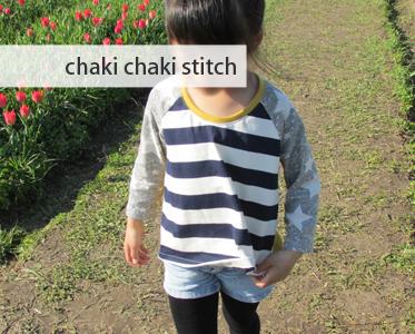 子供服型紙・Tシャツにもなる型紙