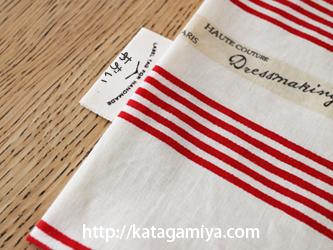 子供服型紙ちゃきちゃきステッチのお名前タグ