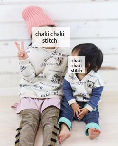 ハンドメイド子供服 すっきりVネックプルオーバー型紙