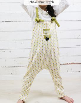 ハンドメイド子供服*サルエルサロペット型紙1