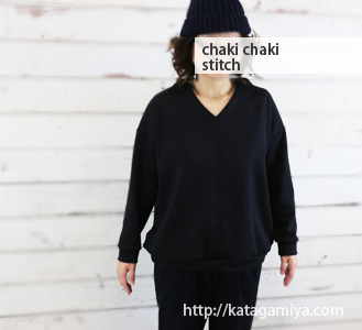 スタンドVネック ハンドメイド子供服型紙