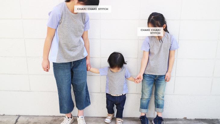 ハンドメイドの子供服型紙 布帛ニット切り替えプルオーバー型紙