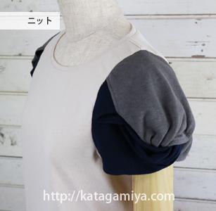 レディース型紙・シュー袖プル型紙