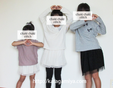 レディバグドルマンTシャツの長袖型紙と作り方