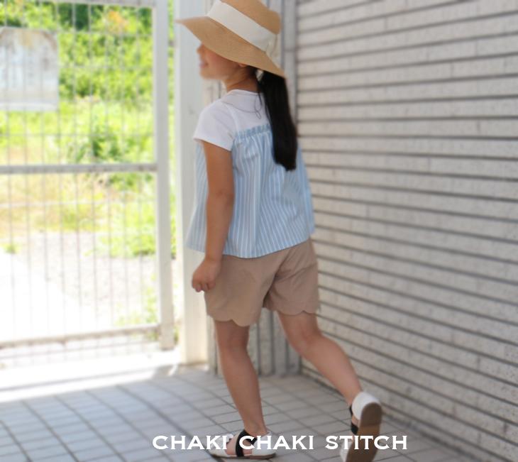 布帛ニットゴムギャザー半袖Tシャツ class=