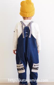 ハンドメイド子供服*サルエルサロペット型紙6
