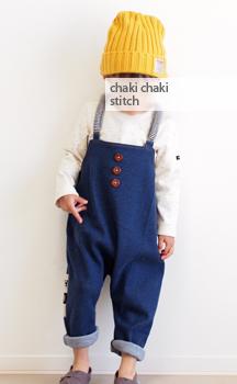 ハンドメイド子供服*サルエルサロペット型紙3