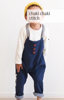 ハンドメイド子供服*サルエルサロペット型紙