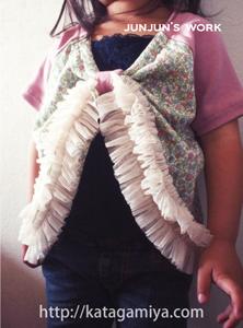 子供服よそ行き型紙・カーデプルオーバー
