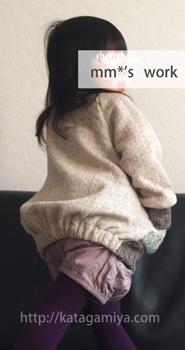 子供服型紙・トレーナープルオーバー