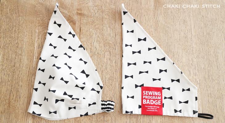 子供三角巾型紙