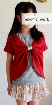 子供服普段着と兼用フォーマル半袖型紙・カーデプルオーバー