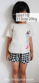 子供服ドルマンTシャツ型紙