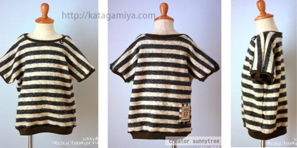 子供服型紙・ドルマンTシャツ