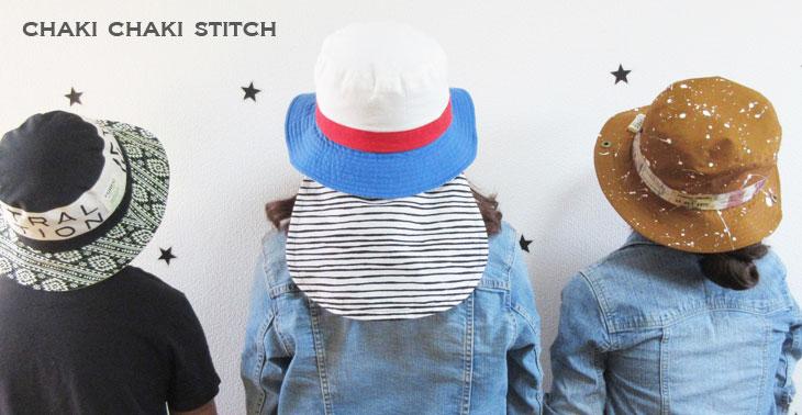子供帽子型紙