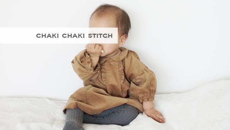 衿付きドロップパフスリーブワンピースは後ろゴム始末だから80サイズのじっとしていないお子さんにも着せやすいワンピースが作れます。