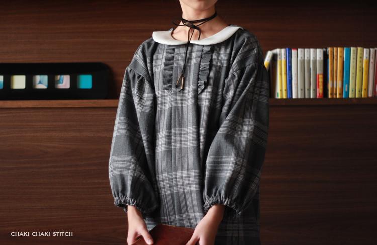 衿付きドロップパフスリーブワンピースは表衿と裏衿が違う型紙になっていてキレイに仕上がる衿です。