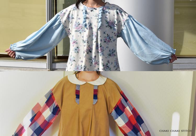 衿付きドロップパフスリーブワンピース・生地の違いでギャザーの入り方参考写真
