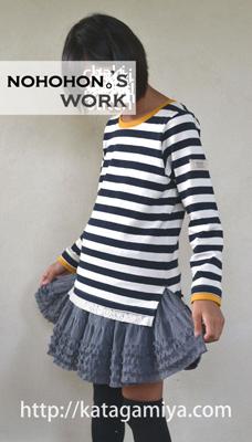春夏秋冬の子供服型紙・学校・幼稚園・保育園で使えるTシャツ型紙