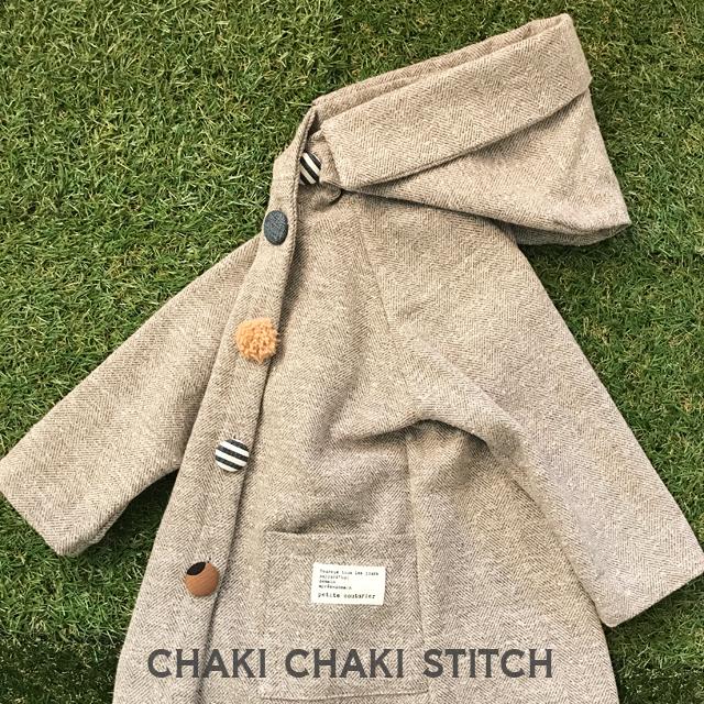 子供コート型紙衿フード横向き