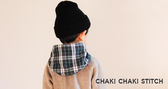 子供コート型紙衿なしフード後イメージ