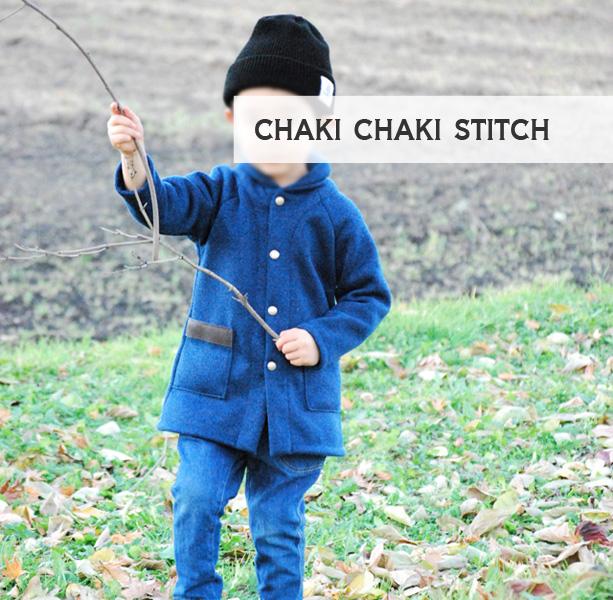子供コート型紙ライトコートショール衿男の子枝