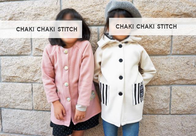 子供コート型紙女の子ノーカラーと衿付きフード