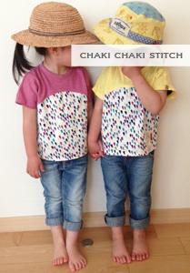 子供服半袖ドルマンプルオーバーと簡単な作り方