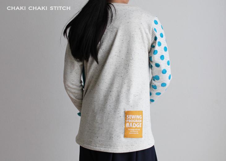 子供ねじれTシャツ型紙販売・130サイズ長袖